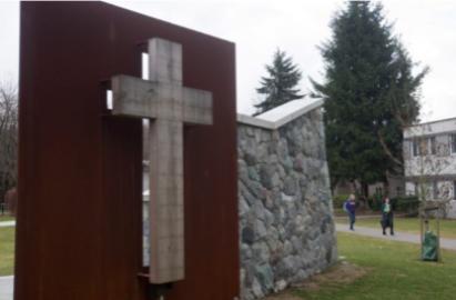 Высшее образование в христианских университетах Канады