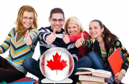 Что такое институт в Канаде?